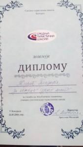 takmicenje_02